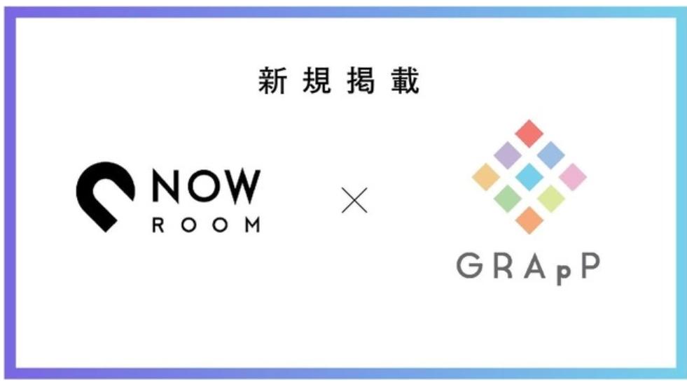 マンスリーサイト「NOW ROOM」にて、弊社運営の約200室が掲載開始!